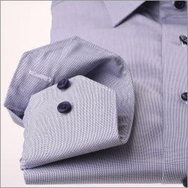 Chemise à petits motifs bleu foncé et blancs